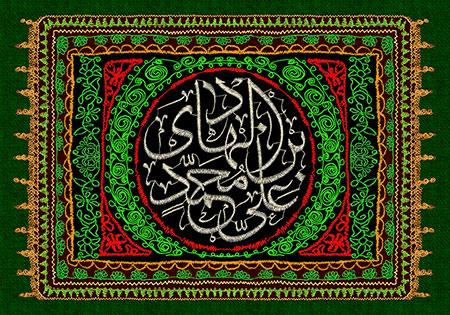 پرچم دوزی شهادت امام هادی (ع)