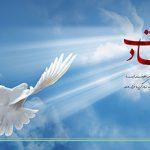دعای امام خامنه ای برای همه آرزومندان شهادت