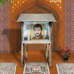 شهید محسن اردستانی