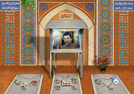شهید احمد کوشکباغی
