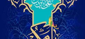 فایل لایه باز تصویر ولادت حضرت علی اصغر (ع) / اسعد الله ایامکم