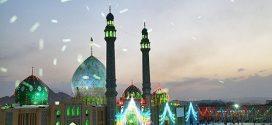 فیلم های هوایی از مسجد مقدس جمکران – قسمت ۲