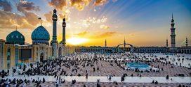 فیلم های هوایی از مسجد مقدس جمکران – قسمت ۱