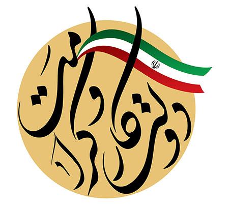 نشان دولت کار و کرامت