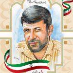 شهید حسن احمدی