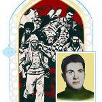 شهدای 15 خرداد / شهید رجبی سناردکی