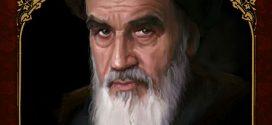 فایل لایه باز تصویر ارتحال امام خمینی (ره)