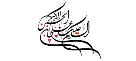 hazrat-ali-akbar1