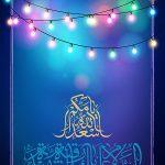 السلام علیک یا رقیه / ولادت حضرت رقیه (س)
