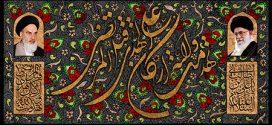 فایل لایه باز تصویر تهدمت والله ارکان الهدی / شهادت امام علی (ع)