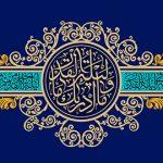 تصویر قرآنی / سوره قدر