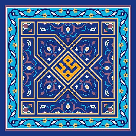 وکتور کاشی کاری نام مبارک حضرت محمد (ص)