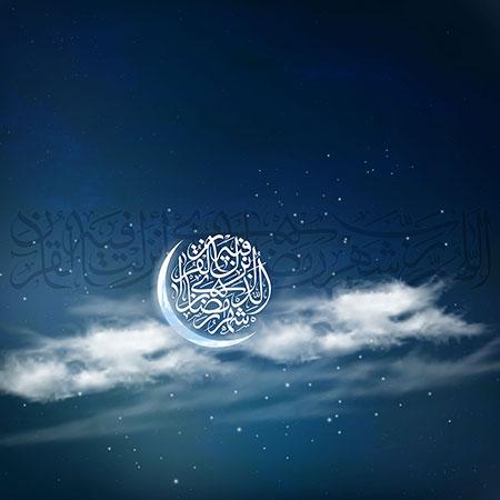 تصویر قرآنی شهر رمضان الذی انزل فیه القرآن