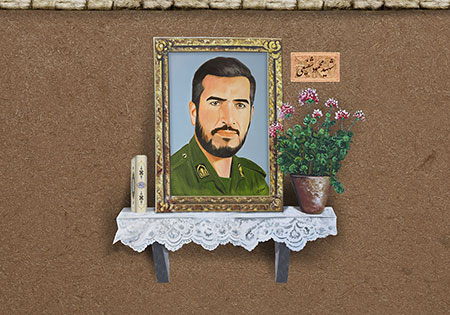 شهید حاج محمود شفیعی