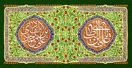 عید غدیر و ولادت امام هادی (ع)