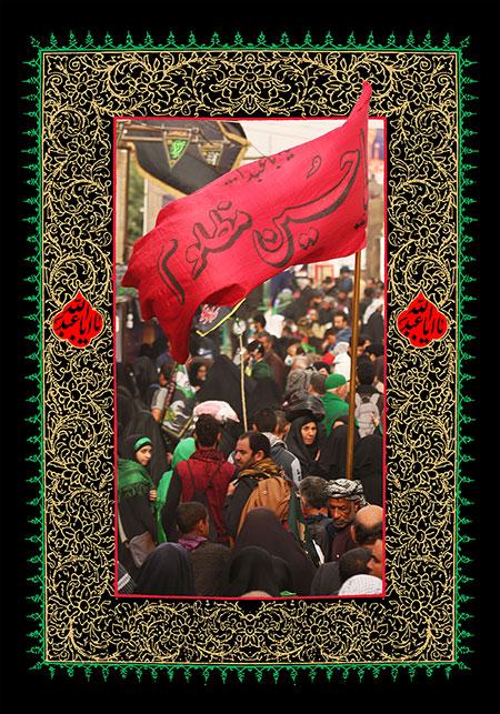 راهپیمایی اربعین / مشایه الأربعین
