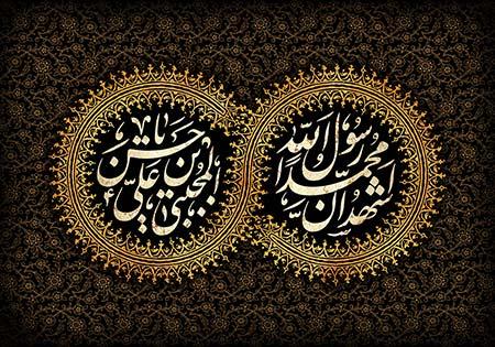 رحلت پیامبر اکرم (ص) و شهادت امام حسن مجتبی (ع)