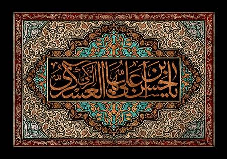 شهادت امام حسن عسکری (ع)