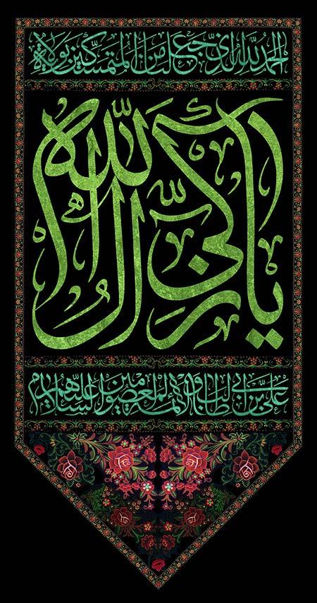 یا زکی آل الله / شهادت امام حسن عسکری (ع)