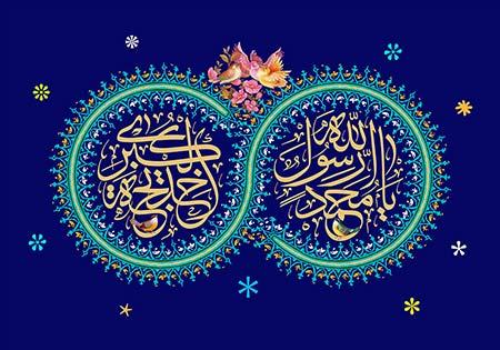 ازدواج پیامبر اکرم (ص) و حضرت خدیجه (س)