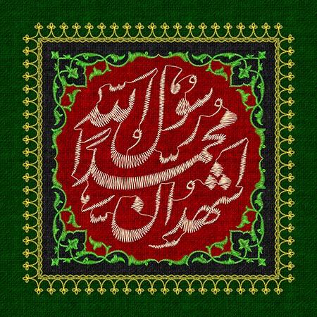 پرچم دوزی رحلت پیامبر اکرم (ص)