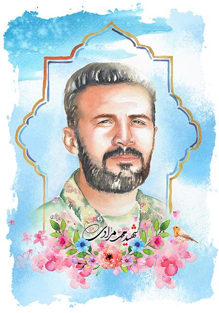 شهید محمد مرادی