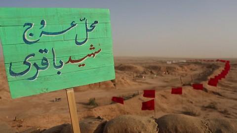 shahid-bagheri-00011