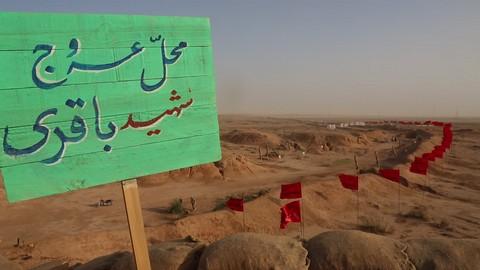 shahid-bagheri-00012