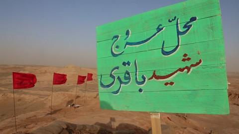 shahid-bagheri-00015