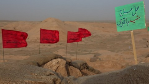 shahid-bagheri-00023