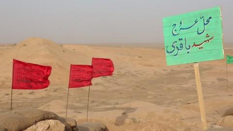 shahid-bagheri-00024