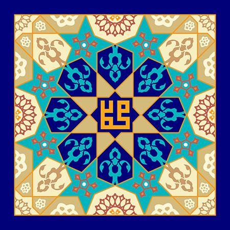مبعث حضرت محمد (ص)