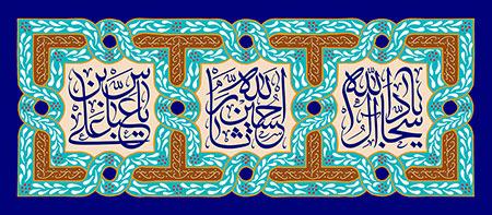 اعیاد شعبانیه / تولد امام حسین، امام سجاد و حضرت عباس علیهم