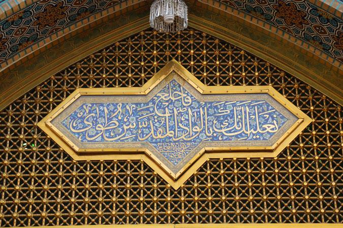 mashhad-96-asr-enteza-ir-044