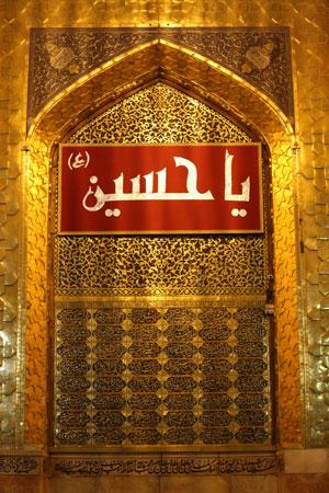 mashhad-96-asr-enteza-ir-063