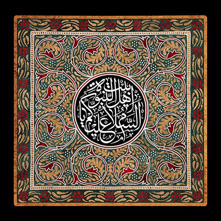 سالروز تخریب بقیع / السلام علیکم یا اهل بیت النبوه
