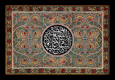 سالروز تخریب بقیع / السلام علیکم یا ائمه البقیع