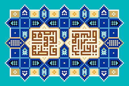 دهه کرامت / ولادت امام رضا (ع) و حضرت معصومه (س)