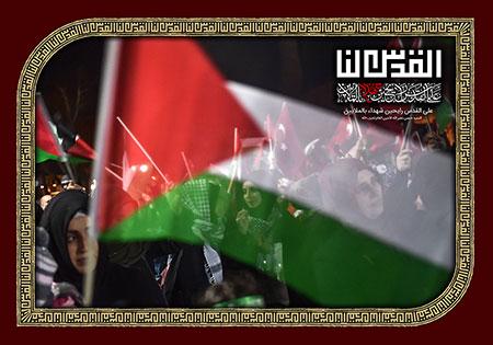 پوستر روز قدس / على القدس رایحین شهداء بالملایین