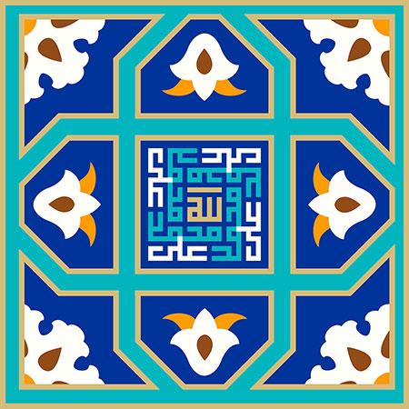 نام های مبارک الله محمد علی
