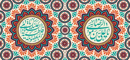 ولادت امام رضا (ع) و حضرت معصومه (س) / دهه کرامت
