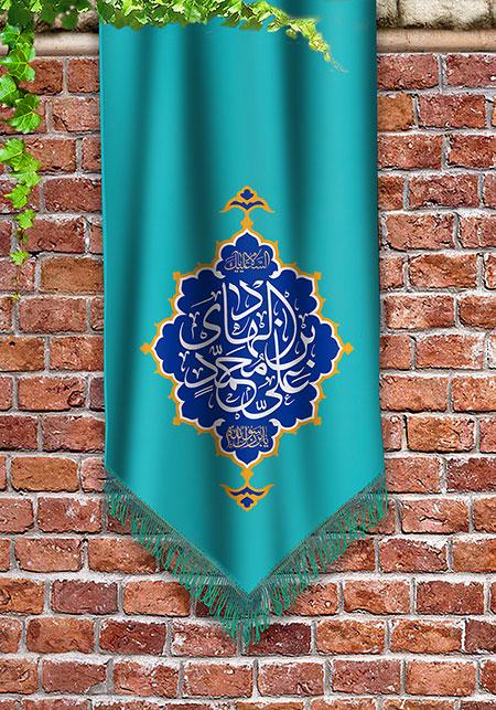 پرچم ولادت امام هادی (ع)