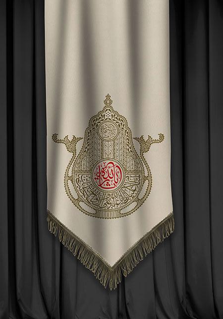 فایل لایه باز تصویر پرچم یاثارالله / ۲ تصویر