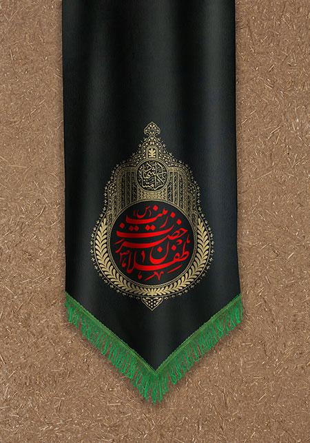عناوین روزهای محرم / طفلان حضرت زینب (س)