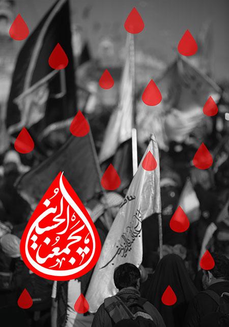 پیاده روی اربعین – مشایه الاربعین / الحسین یجمعنا