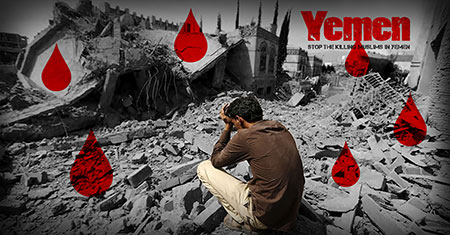 stop the killing muslims in yemen