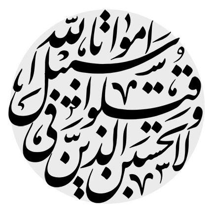 و لاتحسبن الذین قتلوا فی سبیل الله امواتا