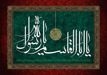 شهادت حضرت محمد (ص)