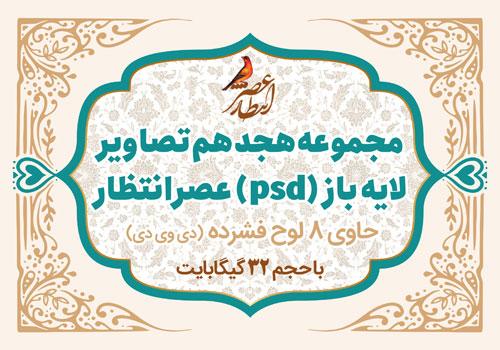 narm-afzar-23-n