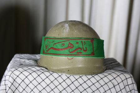 rahian-96-www-asr-entezar-ir-089